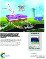 A review of high temperature co-electrolysis of H2O and CO2 to produce sustainable fuels using solid oxide electrolysis cells (SOECs): advanced materials and technology